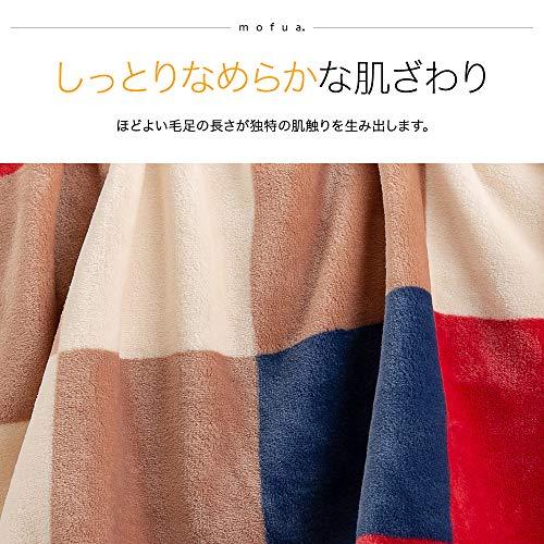 ナイスデイ mofua モフア 着る毛布 プレミアムマイクロファイバー ルームウェア フード付き 着丈110cm チェック柄 レッド 484764C8