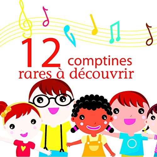 『12 comptines rares à découvrir』のカバーアート