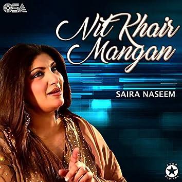 Nit Khair Mangan