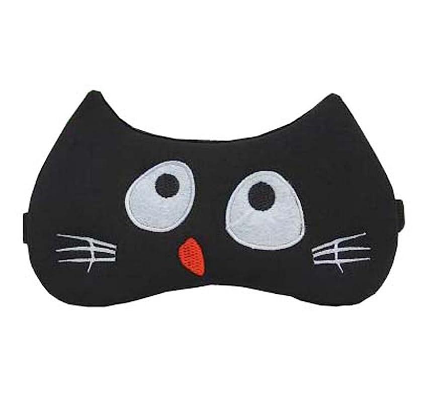 アブストラクト診断するから快適なかわいい目のマスクは、睡眠の作業のための不眠症とストレスを軽減し、D