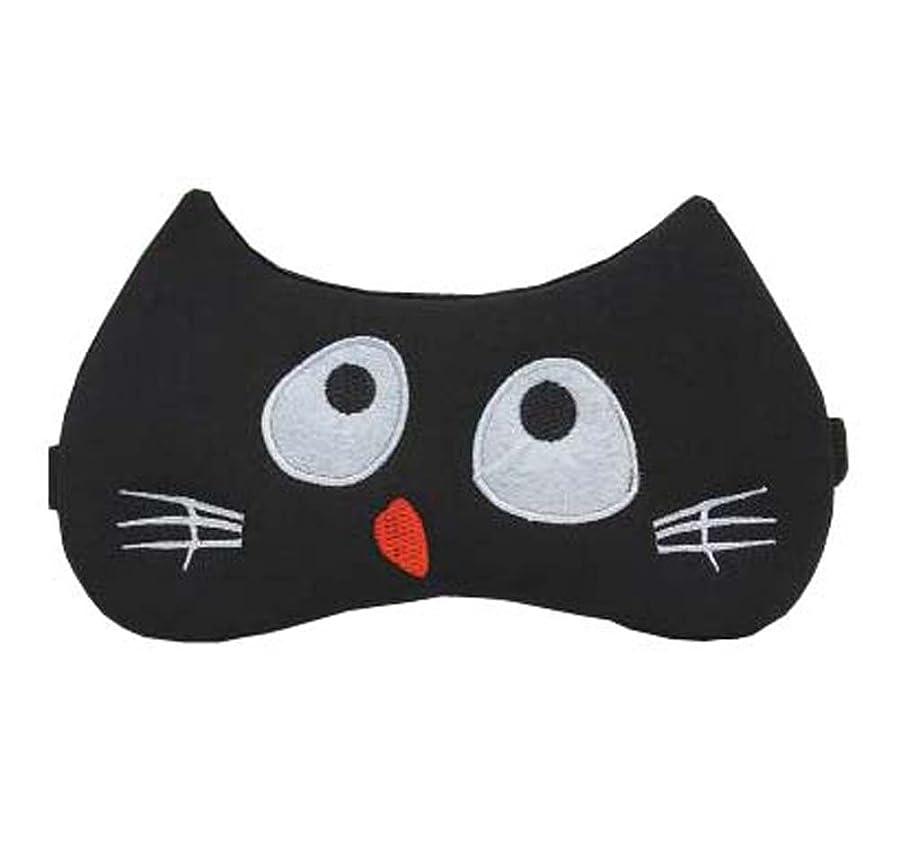 封建テレマコストーナメント快適なかわいい目のマスクは、睡眠の作業のための不眠症とストレスを軽減し、D