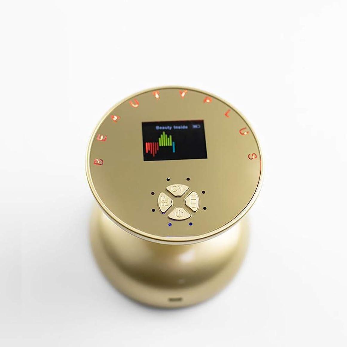 スキム化学者極地RFの無線周波数の表面持ち上がる美の心配装置、細い機械減量のマッサージャーの高周波振動美装置,Gold