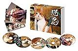 ドラマ「 猫忍 」DVD-BOX image
