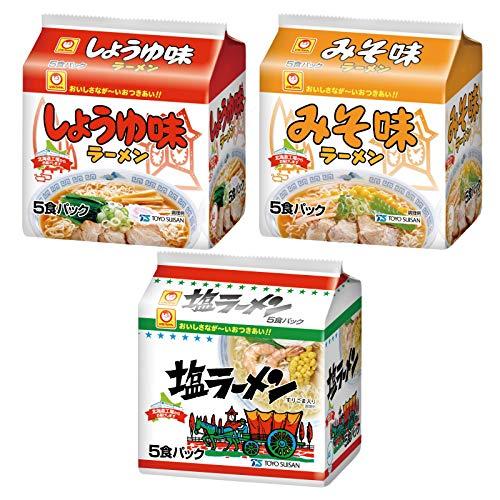 【北海道限定】マルちゃんラーメン  3種(5食パック×3)計15食 しょうゆ味ラーメン、みそ味ラーメン、塩ラーメン