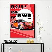 レトロな抽象的な壁アートキャンバス絵画落書きカラー車のポスターとリビングルームの家の装飾のためのモジュラー写真を印刷-50x70cm-フレームなし