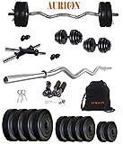 Aurion C3W25KG Home Gym Set (Black)