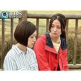 Story2 女の幸せは何で決まる?隠された素顔と母の涙