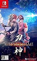 侍道外伝 KATANAKAMI -Switch 【CEROレーティング「Z」】