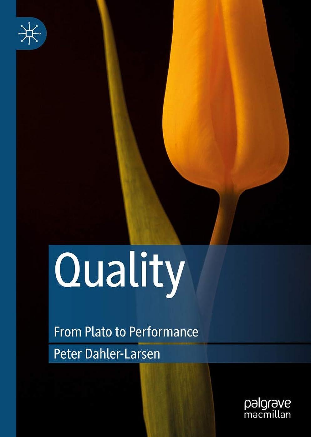 削る純粋に好奇心盛Quality: From Plato to Performance (English Edition)
