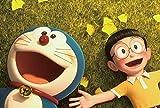 QNMB 1000 Piezas Puzzles Puzzle Rompecabezas Puzzle Nobita Doraemon niños Adultos Juego Regalo interesantes Amigo
