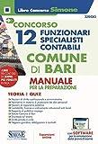 Concorso 12 funzionari specialisti contabili Comune di Bari. Manuale per la preparazione. Con espansione online. Con software di simulazione
