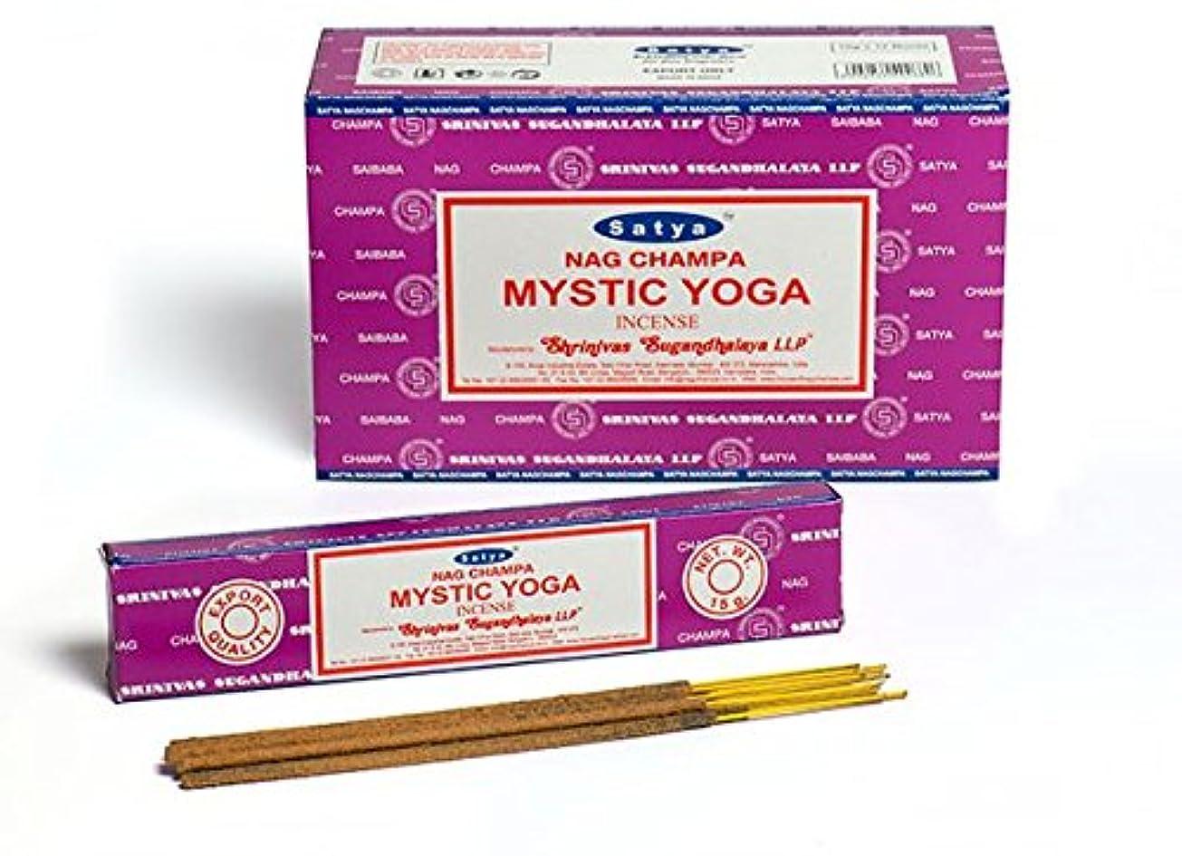 甘美な受け入れピークSatya Nag Champa Mystic Yoga お香スティック Agarbatti 180グラムボックス | 15グラム入り12パック 箱入り | 輸出品質