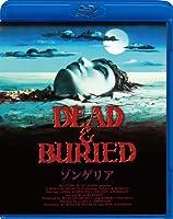 ゾンゲリア【Blu-ray】(期間限定生産)