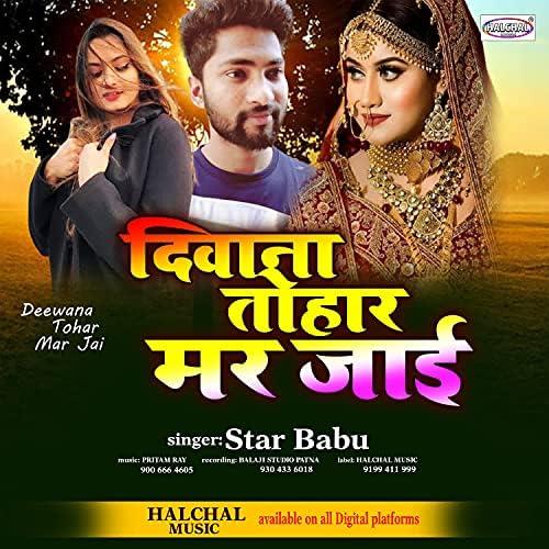Star Babu