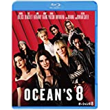 オーシャンズ8 ブルーレイ&DVDセット (初回仕様/2枚組/ポストカード付) [Blu-ray]