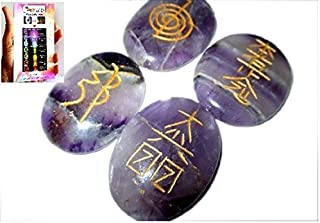 Jet Exquisite Amethyst Usui Reiki Free Booklet Jet International Crystal Therapy Healing Oval Set Chakra Balancing Meditation Gemstone Spiritual Energized Positive Mental Peace Prosperity Growth Bonding Relationship De-stress Anxiety Reduction Massage Crystal Therapy Psychic Gift Anniversary Holistic Metaphysical Love India Asia Divine Quality A+ Pouch