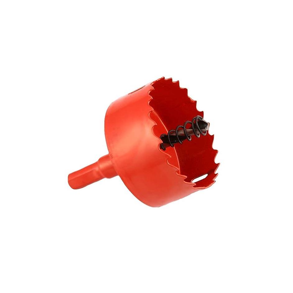 地味な影響を受けやすいですサーバントBirdlantern M42 1ピースオープナードリルビットカッターホールソー75ミリメートルドリル穴のこぎり用アルミ鉄ステンレス鋼板金属板