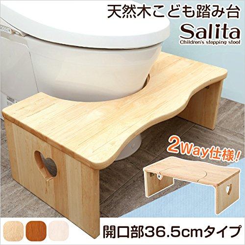 日用品 雑貨 関連商品 人気のトイレ子ども踏み台(36.5cm、木製)ハート柄で女の子に人気、折りたたみでコンパクトに ホワイトウォッシュ