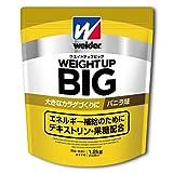 ウイダー ウエイトアップビッグ 1.2kg