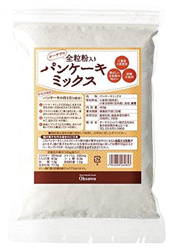 オーサワ『全粒粉入りパンケーキミックス』
