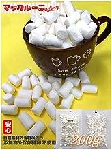 ミニ マシュマロ ホワイト 200g袋 ( 保存料 卵 不使用 コラーゲン お菓子作り 製菓材料 業務用 BBQ )