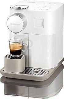 De'Longhi Nespresso Gran Lattissima kapsül makinesi EN650W