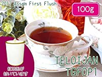 【本格】紅茶 アッサム:茶缶付 テロイジャン茶園 ファーストフラッシュ TGFOP1 O204/2017 100g