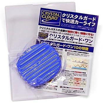 クリスタルガード・パワークレイ(保管ケース付)ガラスコーティングにも対応の鉄粉取り粘土クリーナー