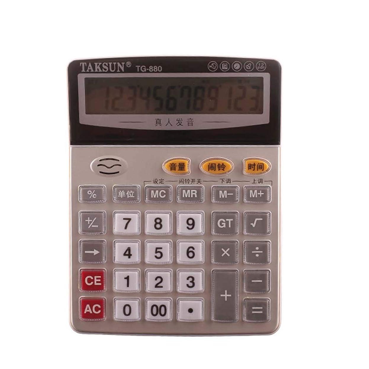 不幸ぼかす蓮HUIHE オルゴールデスクトップ計算機 12桁LCDディスプレイ 音声読書 目覚まし時計 中国製