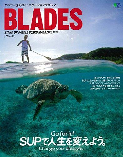 BLADES 13