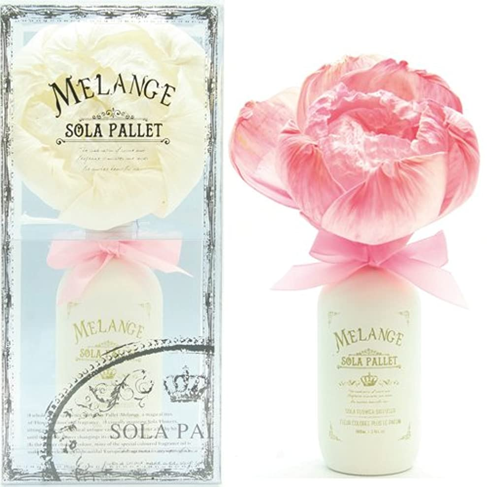 静けさトラフ白菜SOLA PALLET MELANGE ソラパレット メランジェ ブルーミングディフューザー ピンクローズ