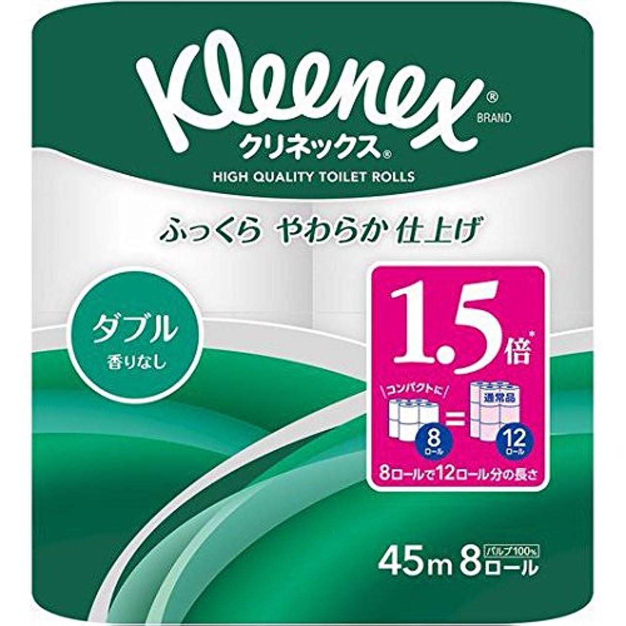 胃無実補償りんご酸配合の消臭コア 厳選したパルプ100%を使用 8ロールで12ロール分の長さ! クリネックス 1.5倍巻き ダブル8ロール 8入