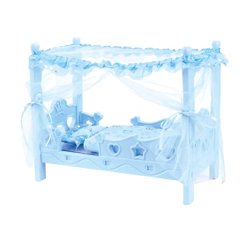 クラフト講堂ディプロマSharplace ドールハウスキット ミニチュアベッド 赤ちゃん人形用 姫系レース 夢見るベッド 組み立て ブルー
