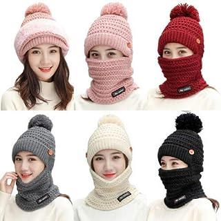 مجموعة أقنعة وشاح صغيرة حريمي للبنات من الصوف الدافئ في الشتاء قبعة بوم بوم سكي قطعة واحدة