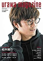 浦和マガジン 2019年 01 月号 [雑誌] (Jリーグサッカーキング増刊)