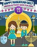 Happy Hanukkah Gelt: Jewish Activity Book For Kids