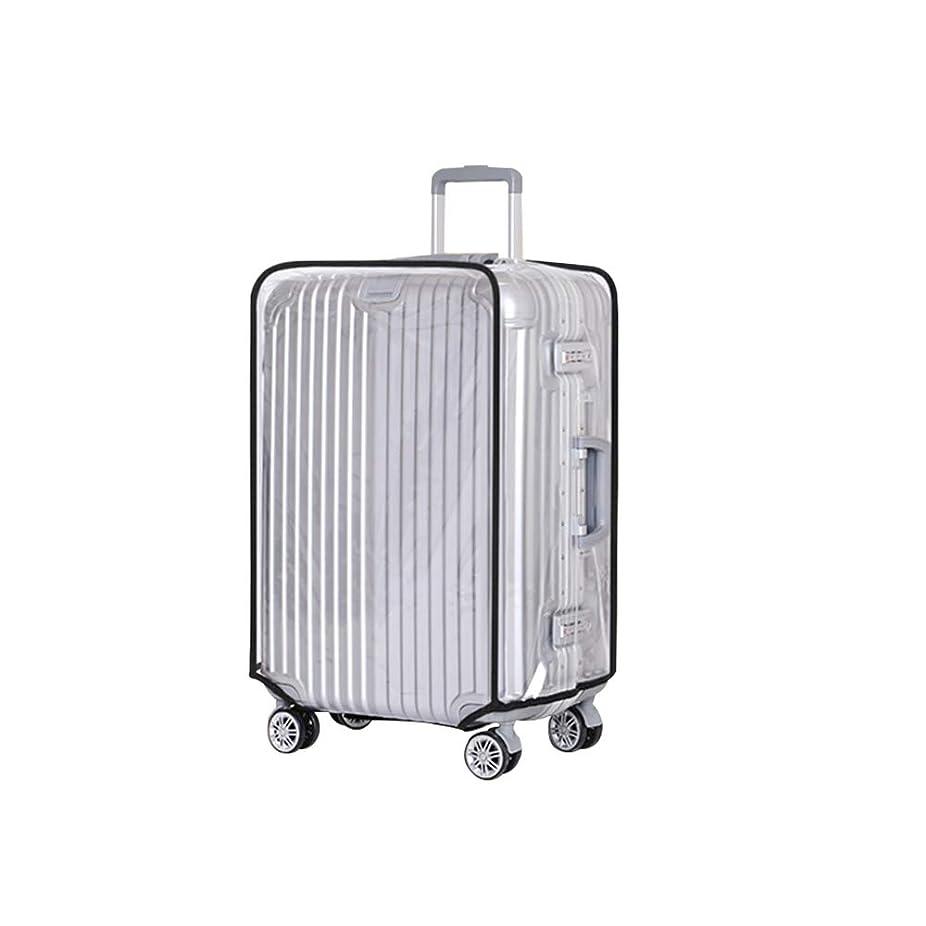 に負ける顕微鏡涙スーツケースカバー 透明 防水 PVC素材 ビニール 頑丈 雨傷汚れ切り 傷つけない 出張旅行海外荷物箱用 ラゲッジカバー キャリーバッグ保護 七つサイズ