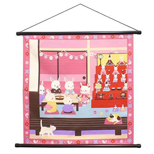 前田染工 ピンク 53×56cm 四季彩布 風呂敷 タペストリー 「ひなパーテイー」柄 120617