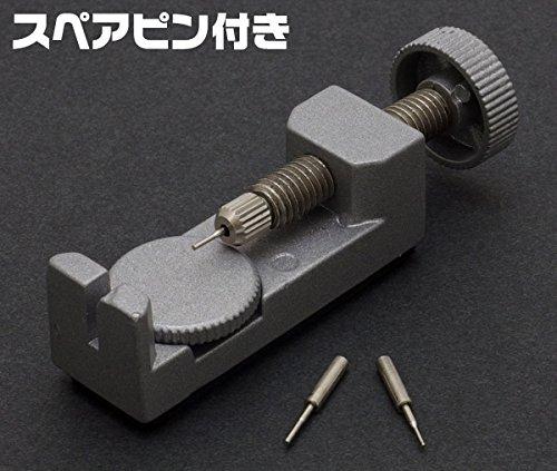 『腕時計 メタルバンド 駒外し スペアピン付き メンテナンス 工具』の4枚目の画像