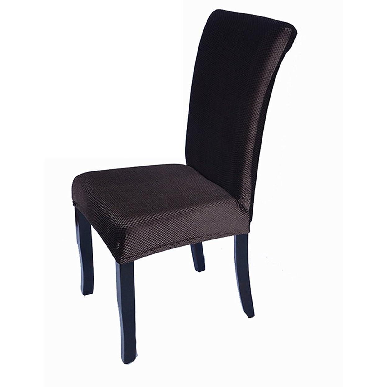スリットしかし適合するUmora 椅子カバー チェアカバー フルカバー 業務用 ホテル 家庭用 丸洗いOK 伸縮素材 (ローバック ブラウン)