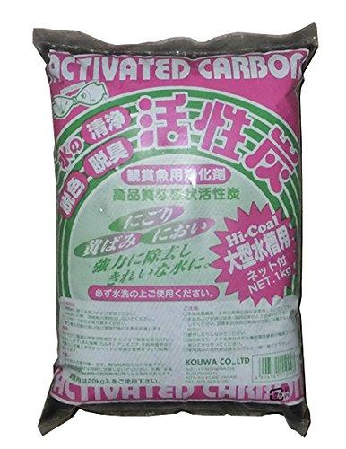 広和 活性炭 Hi-Coal 大型水槽用 ネット付 1kg
