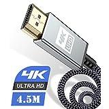 4K HDMI ケーブル4.5M【ハイスピード アップグレード版】 HDMI 2.0規格HDMI Cable 4K 60Hz 対応 3840p/2160p UHD 3D HDR 18Gbps 高速イーサネット ARC hdmi ケーブル - 対応 パソコンの画面をテレビに映す Apple TV,Fire TV Stick,PS5/PS4/PS3, PCモニター,Nintendo Switchなど適用 (グレー)
