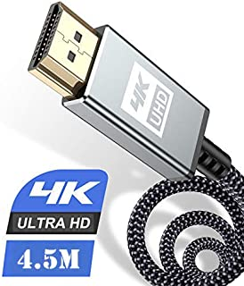 4K HDMI ケーブル4.5M【ハイスピード アップグレード版】 HDMI 2.0規格HDMI Cable 4K 60Hz 対応 3840p/2160p UHD 3D HDR 18Gbps 高速イーサネット ARC hdmi ケーブル - 対...