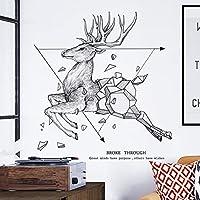 クリエイティブパーソナリティエルクウォールステッカーリビングルームステッカーコリドーポーチ壁紙デコレーションベッドルームレイアウト壁紙粘着仕様60cm * 90cm
