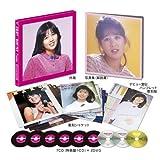 MAKO PACK-Premium- 30th Anniversary Special Edition