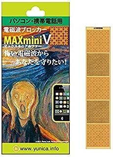 電磁波ブロッカー  マックスミニV MAXmini V