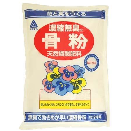 アミノール化学研究所 濃縮骨粉 2.5kg