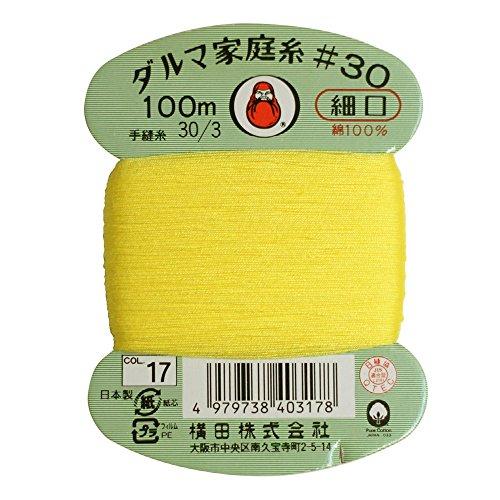 横田 ダルマ 家庭糸 手縫い糸 30番手 細口 col.17 イエロー 100m 01-0130