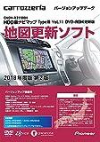 インクリメントピー(Increment P) カロッツェリア(パイオニア) カーナビ 地図更新ソフト2018 HDD楽ナビマップTypeIII Vol.11 DVDROM更新版 CNDV-R31100H