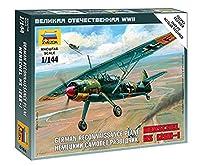 ズベズダ 1/144ヘンシェル HS126ドイツ偵察機 プラモデルZV6184